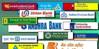 बैंक : सिर्फ पूंजी नहीं, इस ढर्रे को बदलिए