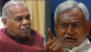 नीतीश कुमार और जीतन राम की मुलाकात क्या गुल खिलाएगी | samachar-vichar