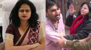 थप्पड मारने वाली कलेक्टर हटाई गयी | samachar-vichar