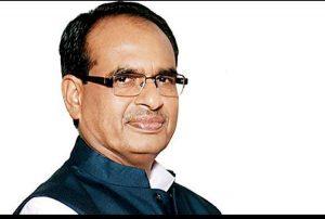 क्या इस नई पारी में मुख्य मंत्री शिवराज खुद को 'रिइन्वेंट' करेंगे ? | samachar-vichar