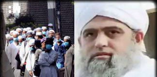 तबलीगी जमात पर रुख साफ़ करें मुस्लिम संगठन